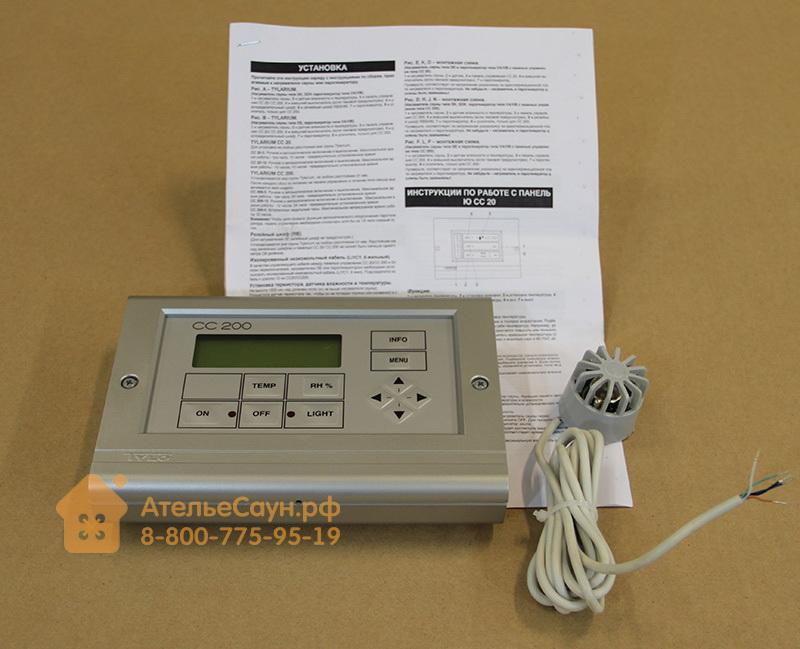 Пульт управления Tylo CC 200 (для системы печь+парогенератор, арт. 71115118)