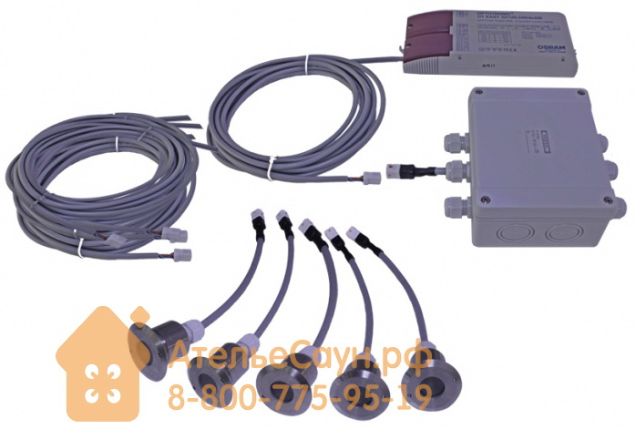 Светодиодный светильник Cariitti S-Paver RGBW 3200 Kit 5 (IP68, 1545198, кислотостойкая сталь)