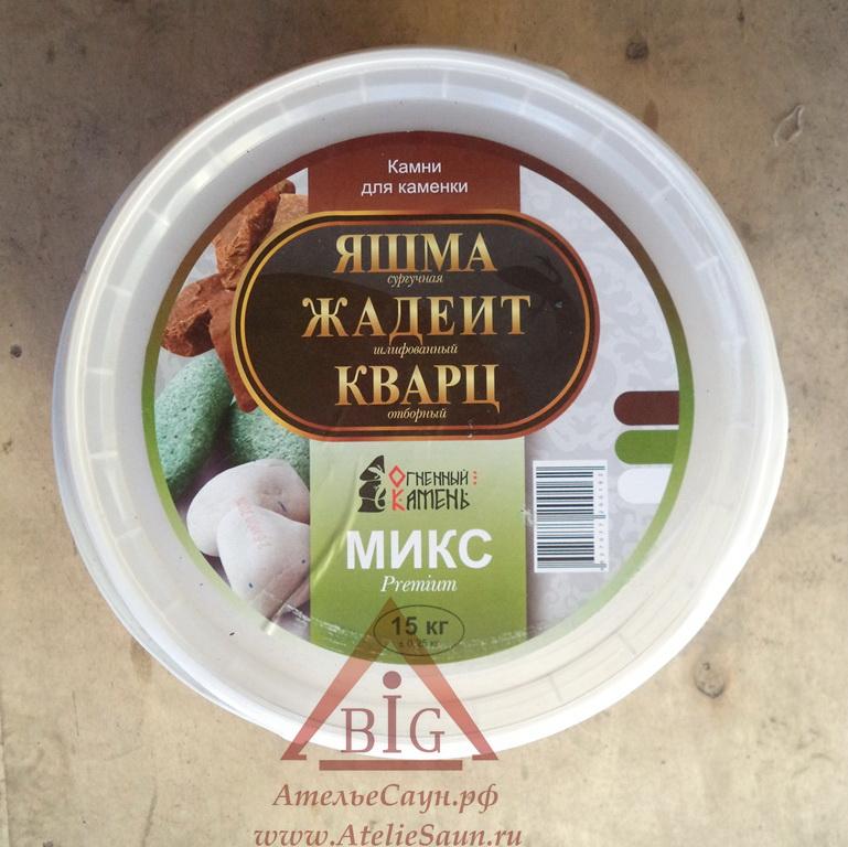 МИКС Премиум Кварц + Яшма + Жадеит (камни для бани, по 5 кг, овалованные), ведро 15 кг