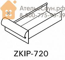 Зольник для печей Harvia (кроме Duo и 20 ES/SL), ZKIP-720