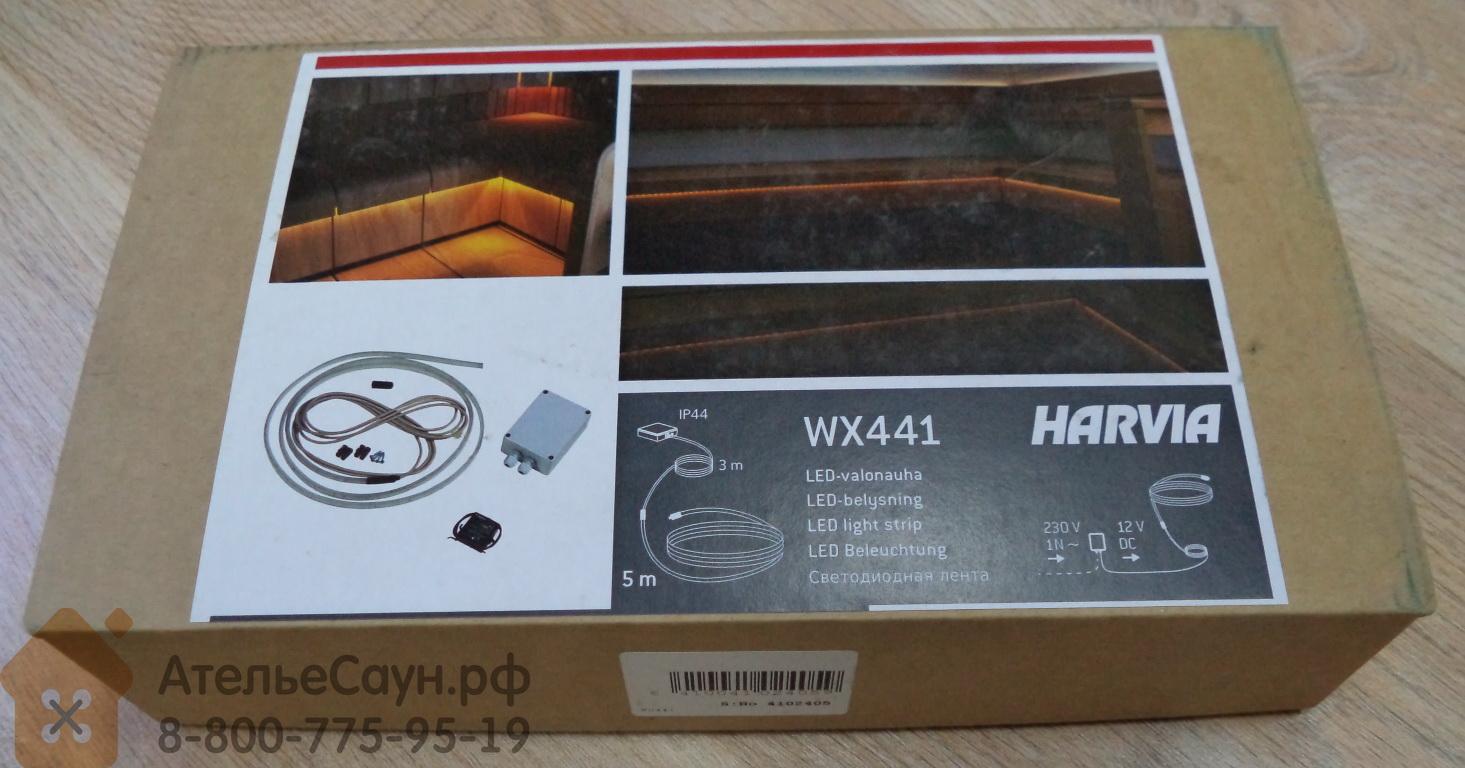 Светодиодная лента для сауны Harvia 5 м, WX441
