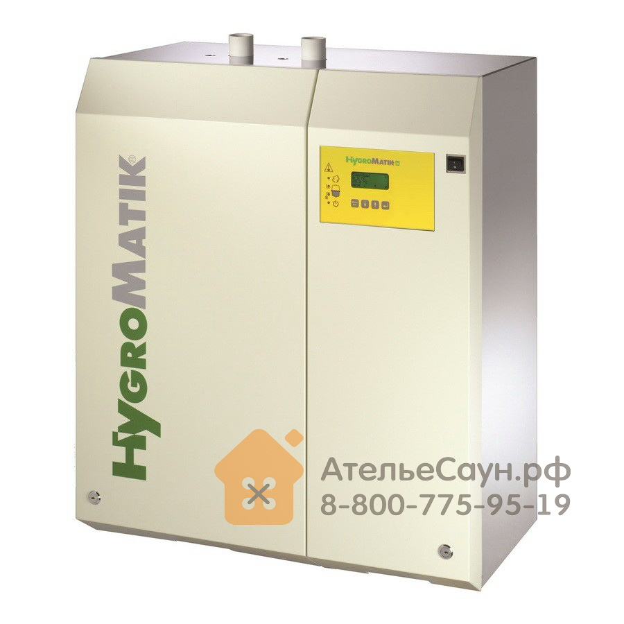 Парогенератор HygroMatik HyLine HY90-CDS (электродного типа, с пультом)