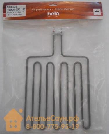 ТЭН Helo SEPC 165 (2500 W, для печи Octa)