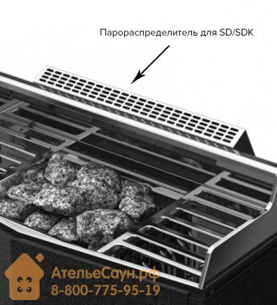 Парораспределитель для печей Tylo SD/SDK (арт. 90029261)