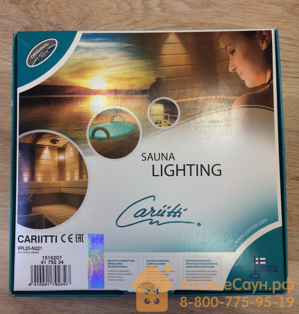 Комплект для подсветки сауны Cariitti VPL20-N221 (1516207, стекловолокно, 20+1 точка)