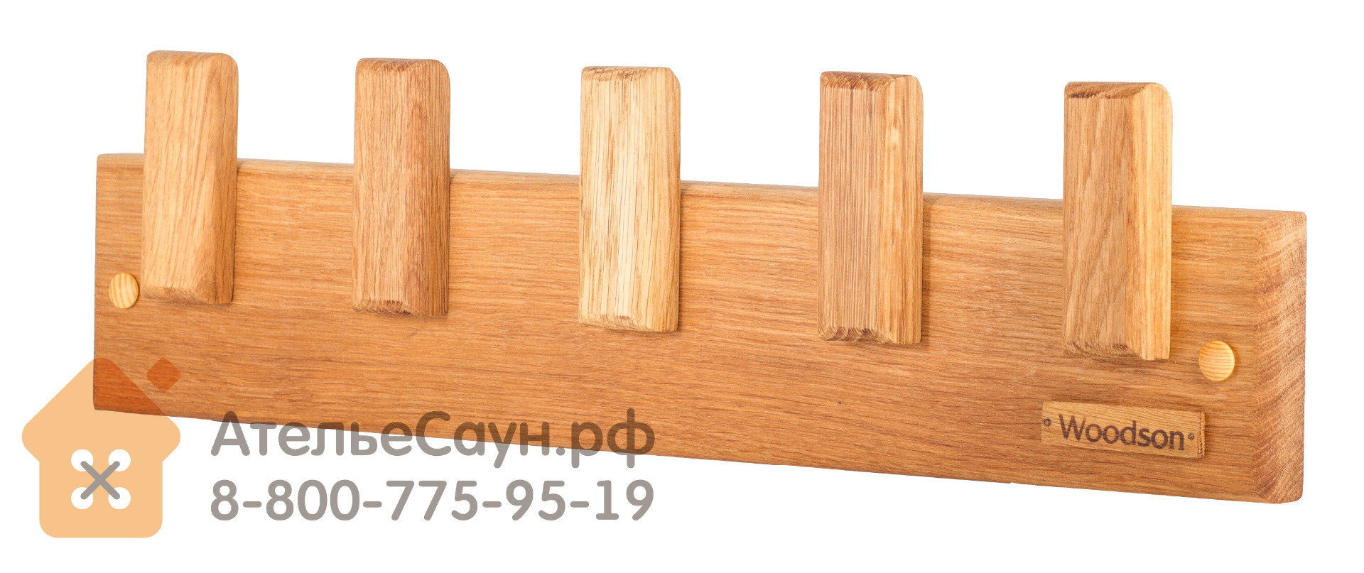 Вешалка WoodSon D5 из дуба, 5 крючков