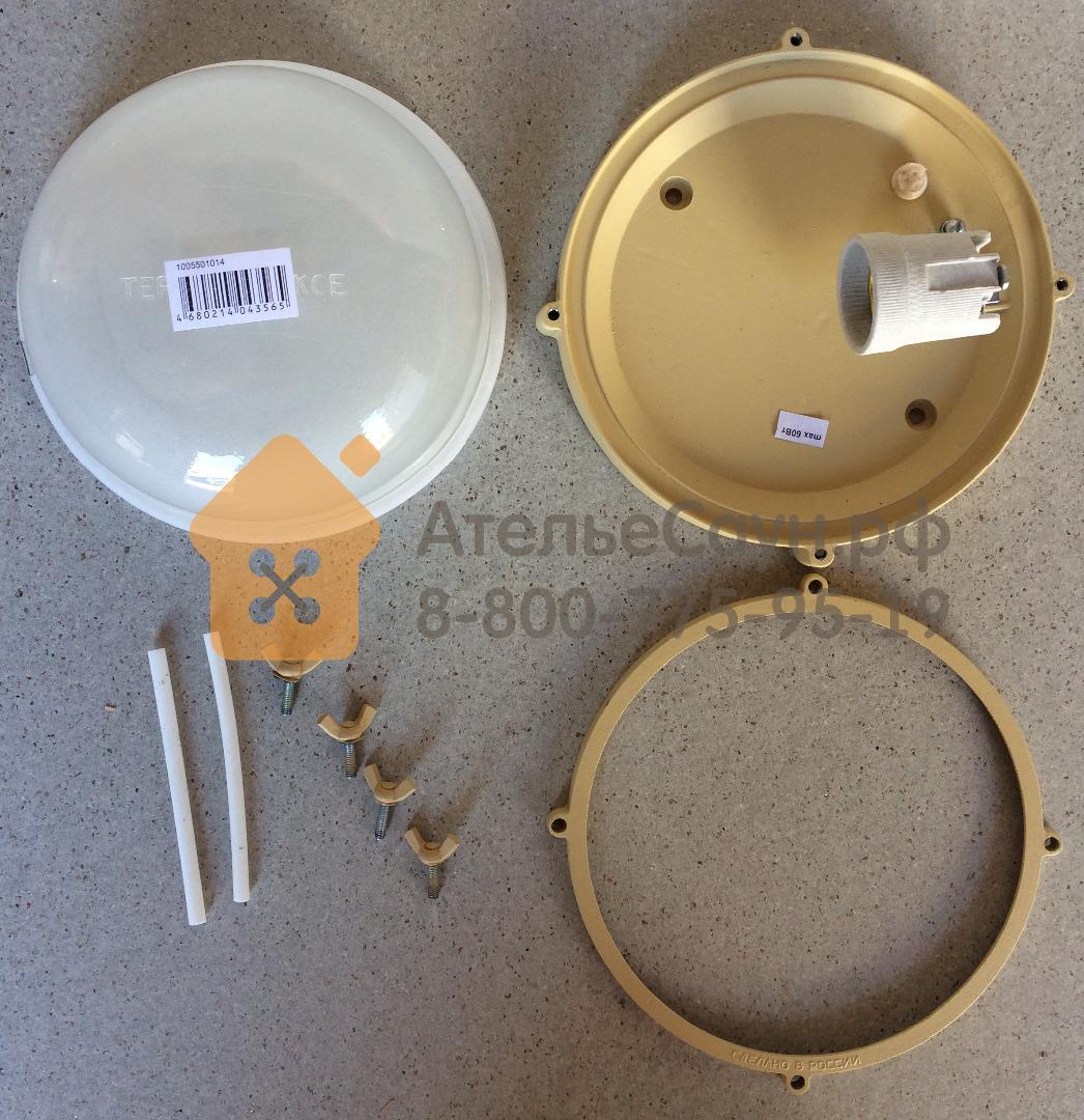 Светильник для бани ТЕРМА 3 1301 (круглый, до +120 С, IP65, арт. НББ 03-60-013)