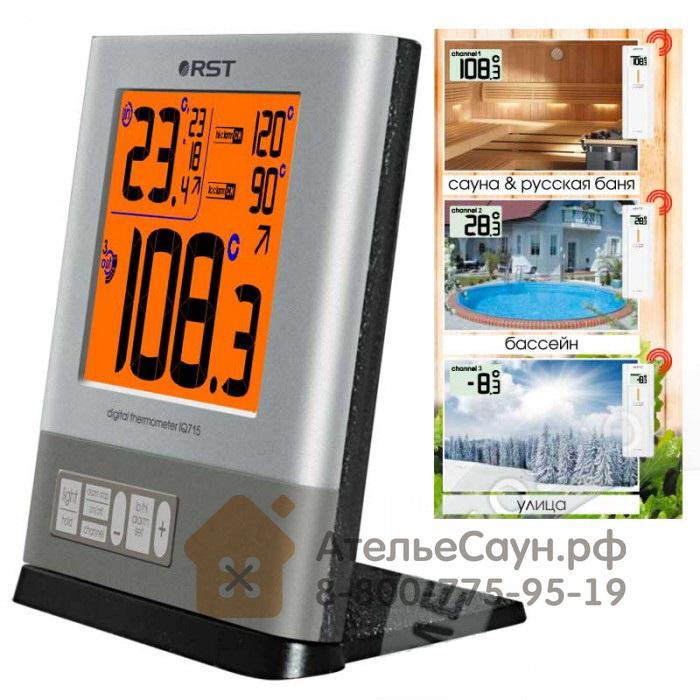 Электронный термометр для бани RST77110 PRO (датчик в парной, радиодат. снаружи, табло за 25м)