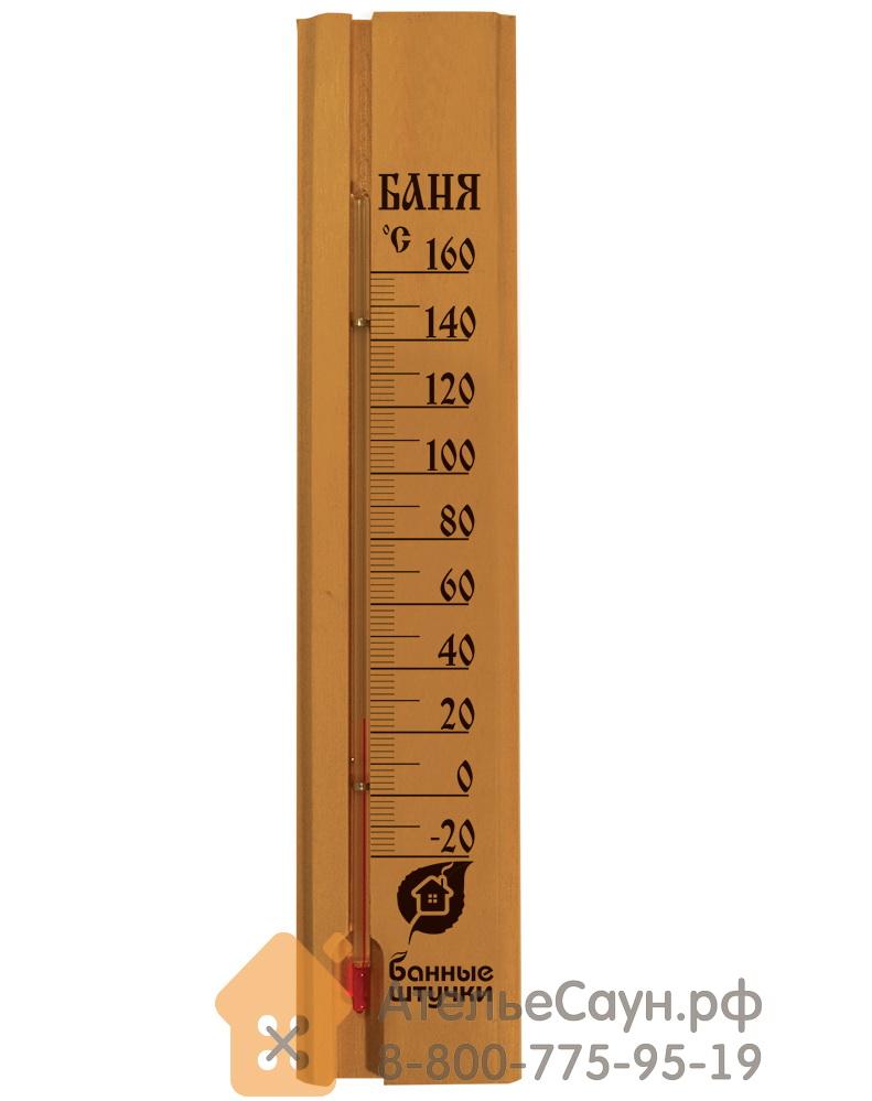 Термометр Баня (24.8х5.3х1.1 см, арт. БШ 18037)