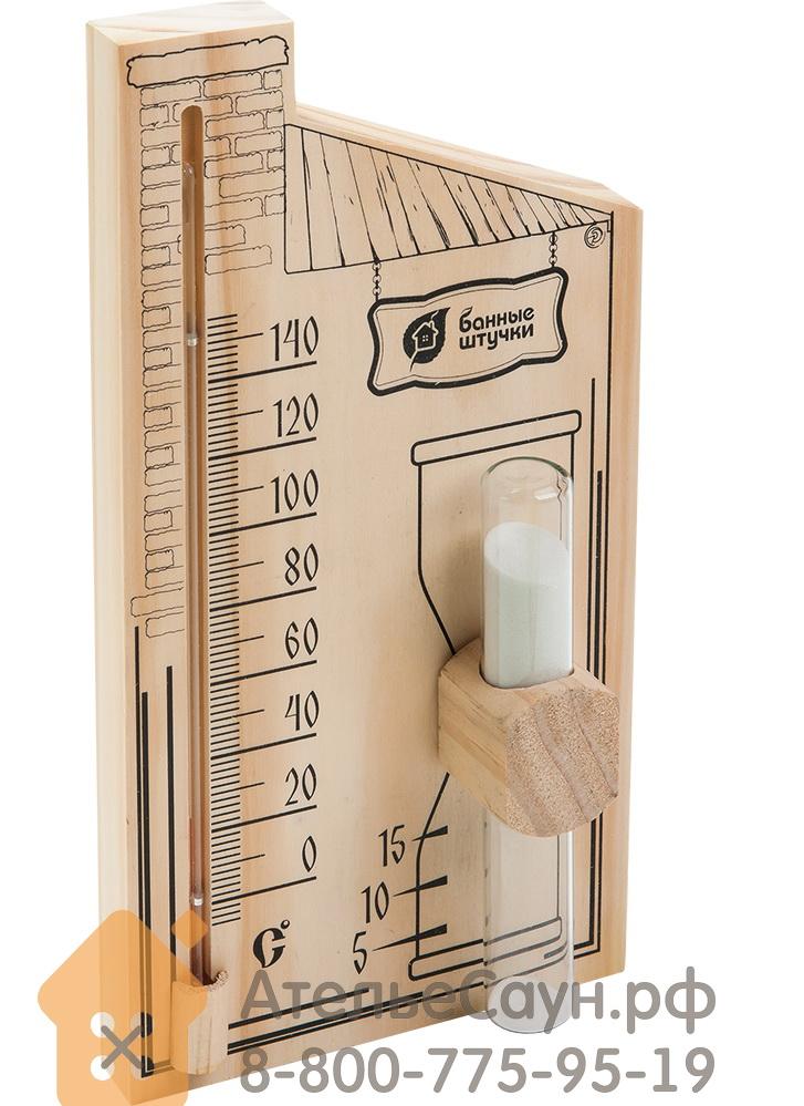 Термометр с песочными часами (27.8х14х5.3 см, арт. БШ 18036)