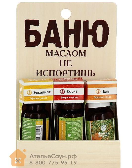Набор эфирных масел Баню маслом не испортишь (на деревянной полочке, арт. БШ 32157)