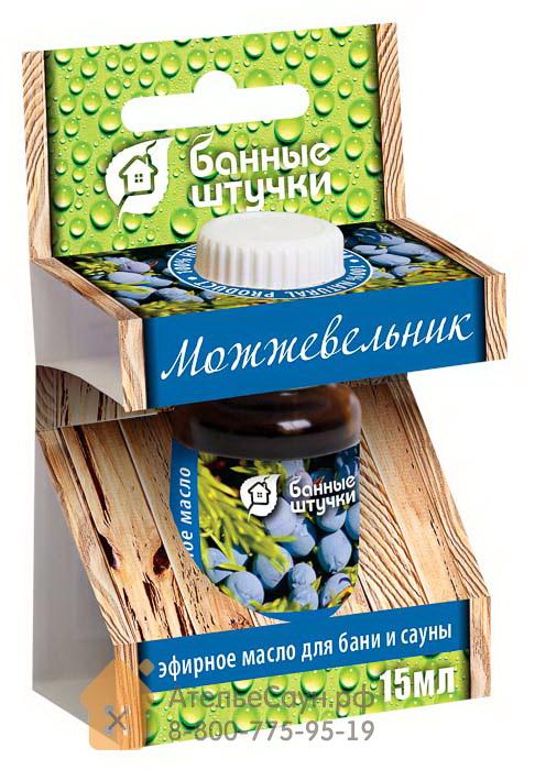 Эфирное масло для бани Можжевельник, 15 мл