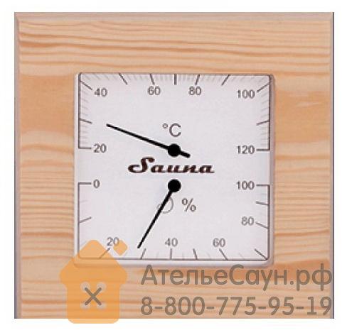 Термогигрометр Sawo 225-THP