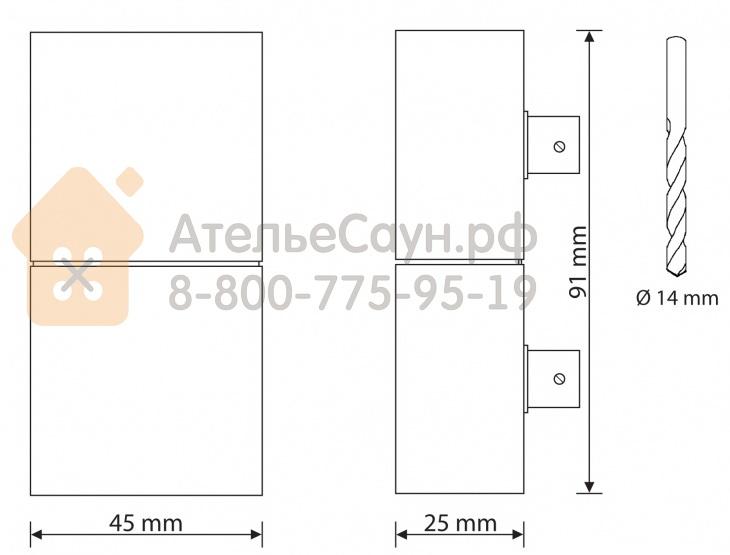Светильник для турецкой парной Cariitti SX II SQ (1545232, IP67, нерж. сталь, светодиод)
