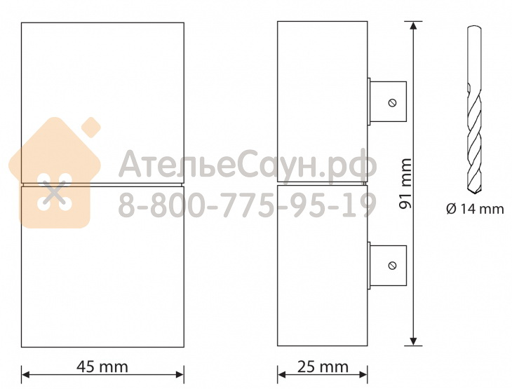 Светильник для турецкой парной Cariitti SX II SQ (1545233, IP67, золото, светодиод)