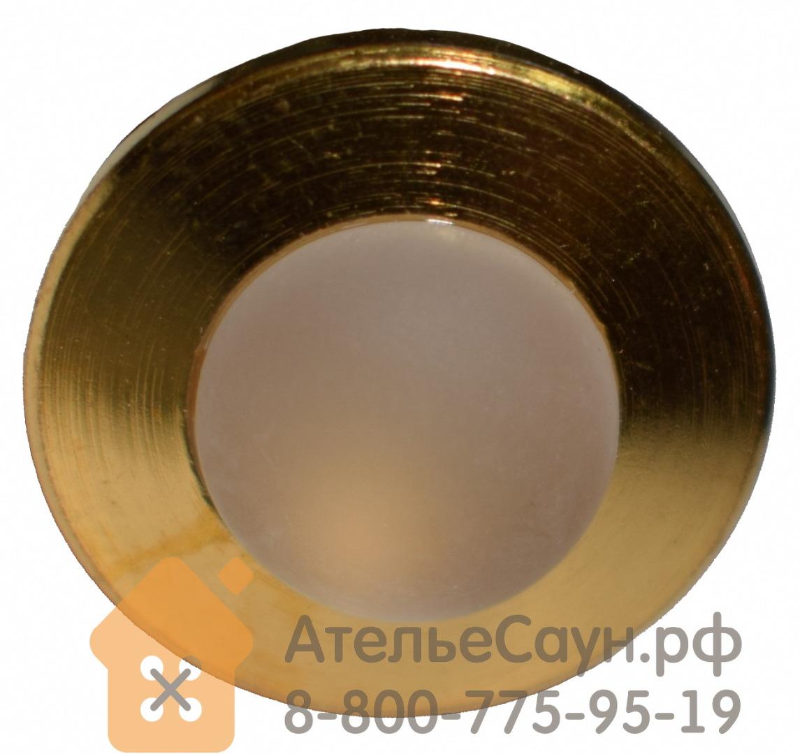 Светильник для турецкой парной Cariitti CR-05 Led (1545218, IP67, золото, линза матовая)