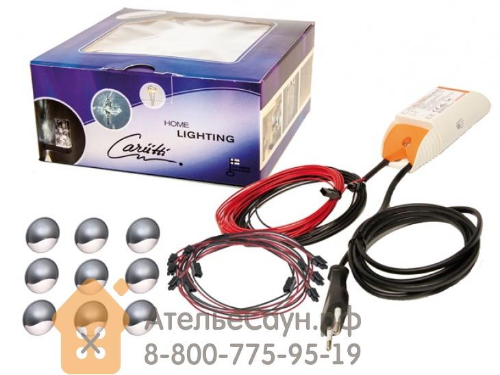 Набор Cariitti GP-65 Kit 18 (1532116, 18 светильников, включает блок питания)