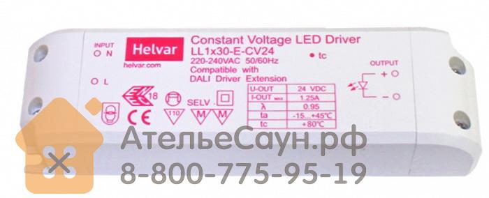 Блок питания Cariitti LL1x30-E-CV24 (1532287, IP20, 30W, для светодиодов)