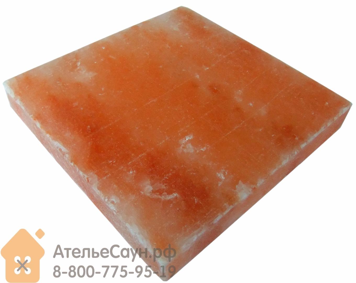 Плитка за гималайской соли 200х200х25 мм для бани и сауны (все стороны гладкие, арт. SF3)