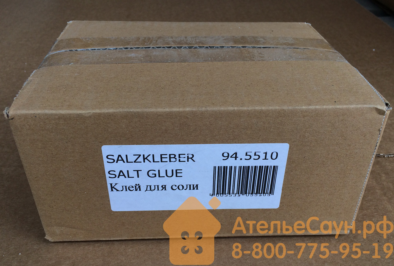 Готовая смесь клей Salzkleber для монтажа гималайской соли (EOS Германия, арт. 945510)