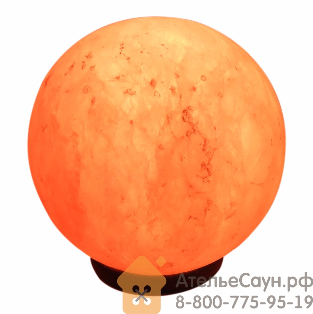 Соляная лампа в форме шара 20 см 9 кг (розовая гималайская соль, арт. S4N)