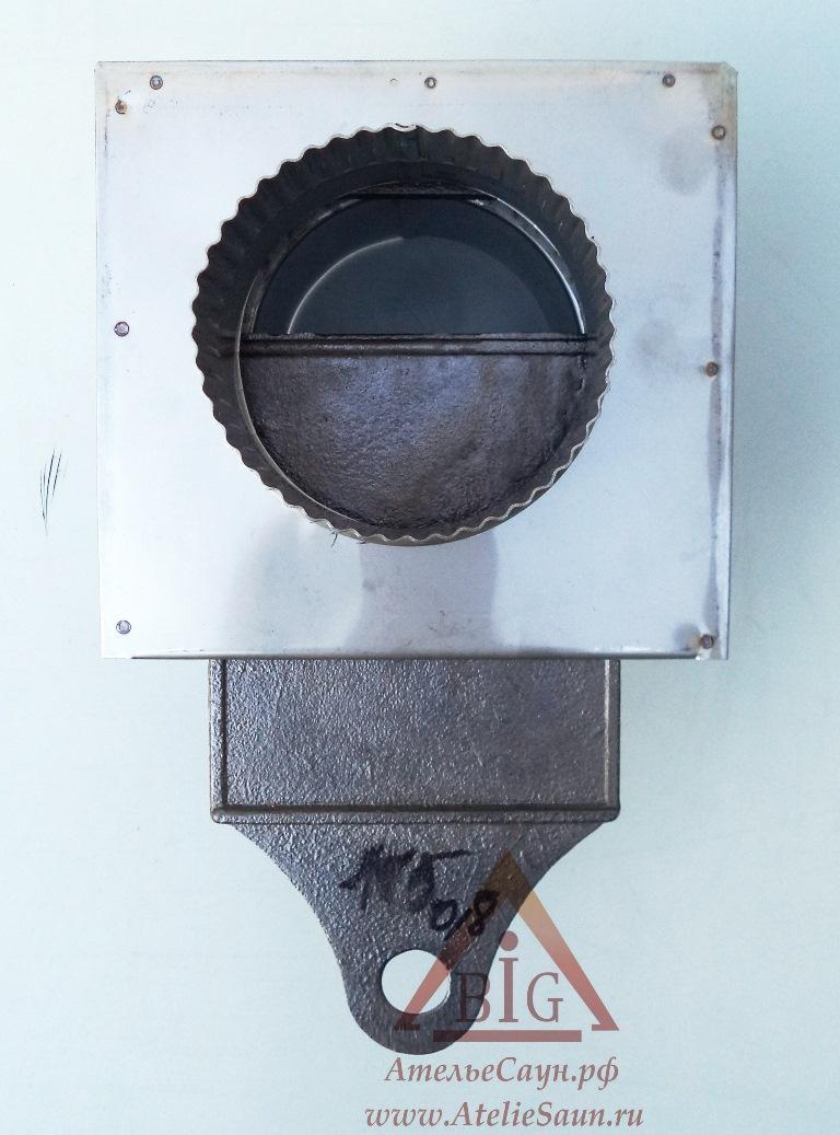 Шибер выдвижной D150 мм с чугунной вставкой (нерж. 0,5 мм AISI 304)