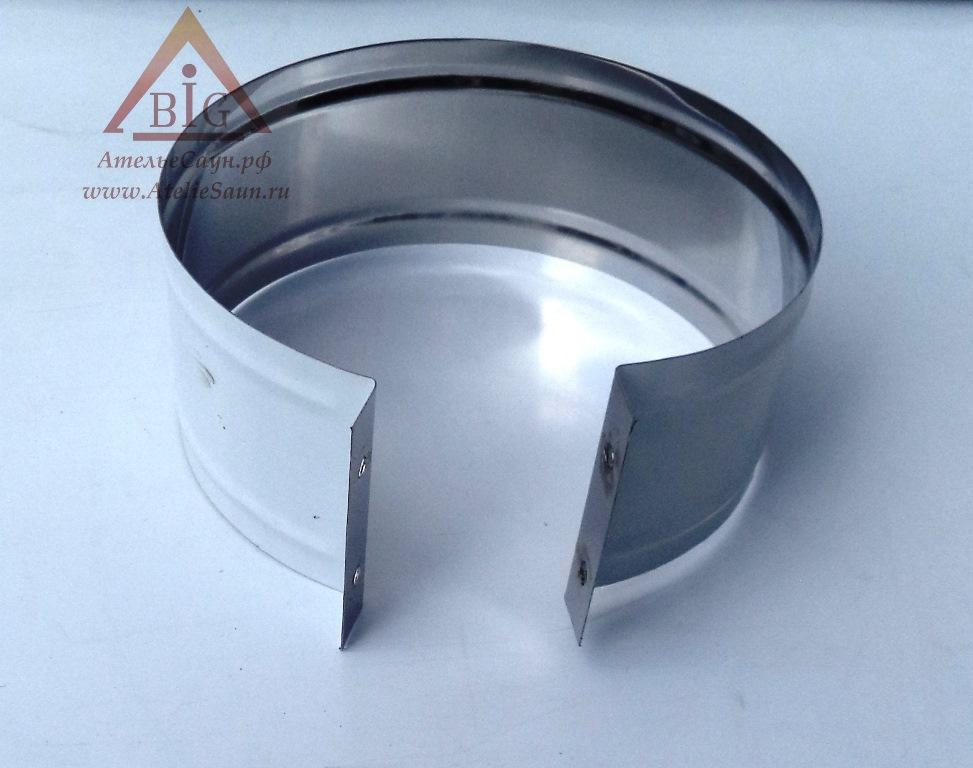 Хомут широкий D250 мм (под зиги, для соединения труб в изоляции)