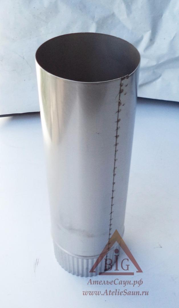 Труба голая D150 мм L = 0,35 м (нерж. 0,5 мм AISI 304)