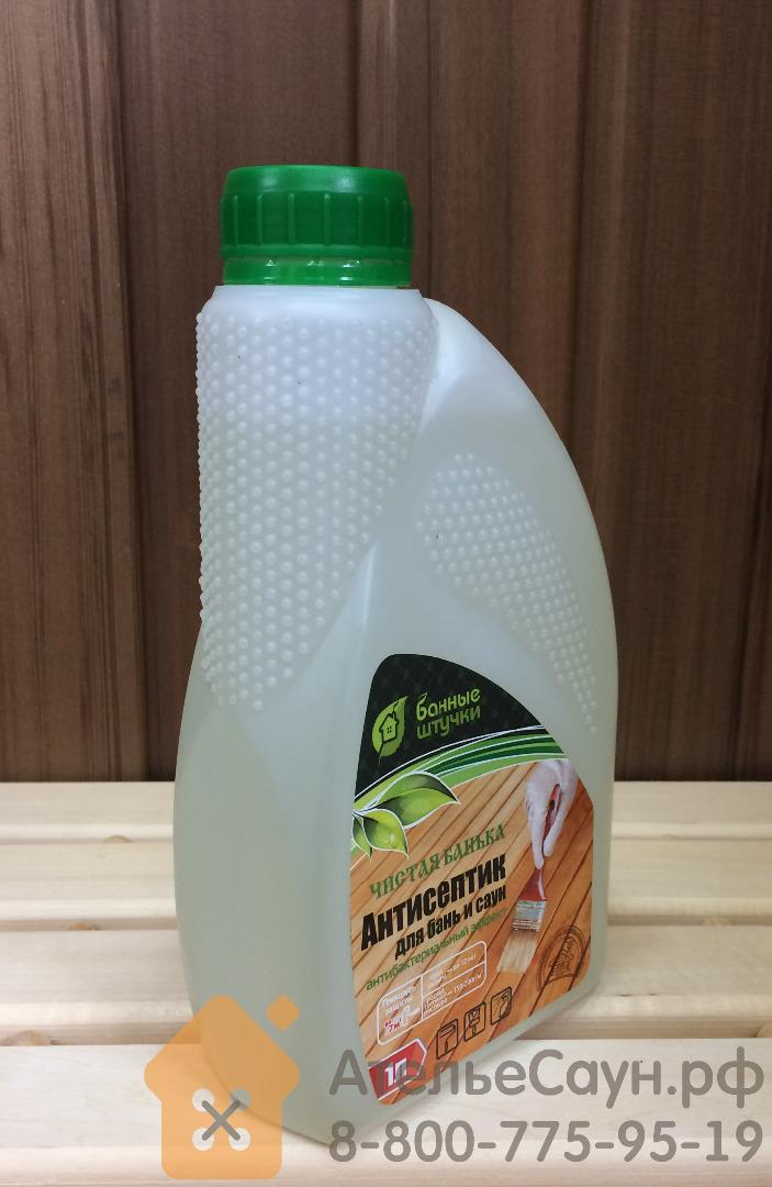 Моющее средство Антисептик для бани и сауны Чистая банька (1 л, арт. БШ 34997)
