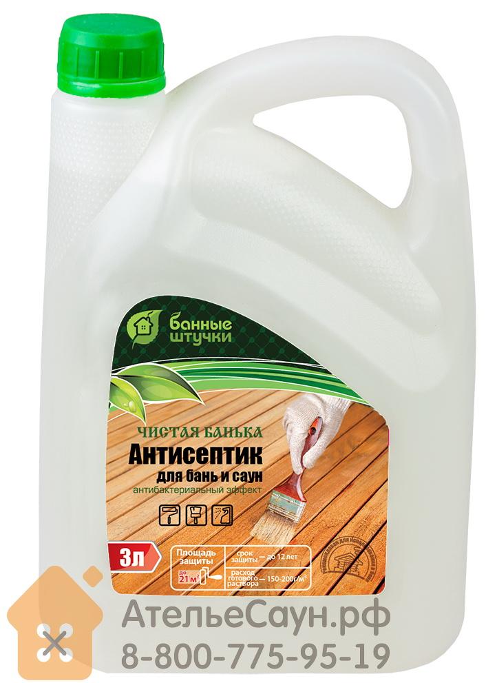 Моющее средство Антисептик для бани и сауны Чистая банька (3 л, арт. БШ 34998)