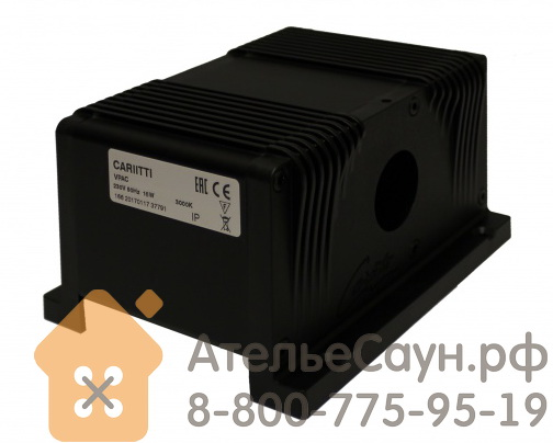 Проектор Cariitti VPAC-1527 (1501780, IP65, 16W, теплый свет)