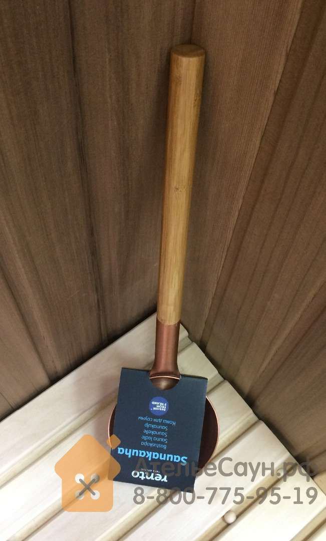 Алюминиевый черпак для сауны Tammer-Tukku Rento с бамбуковой ручкой (медь, арт. 276428)