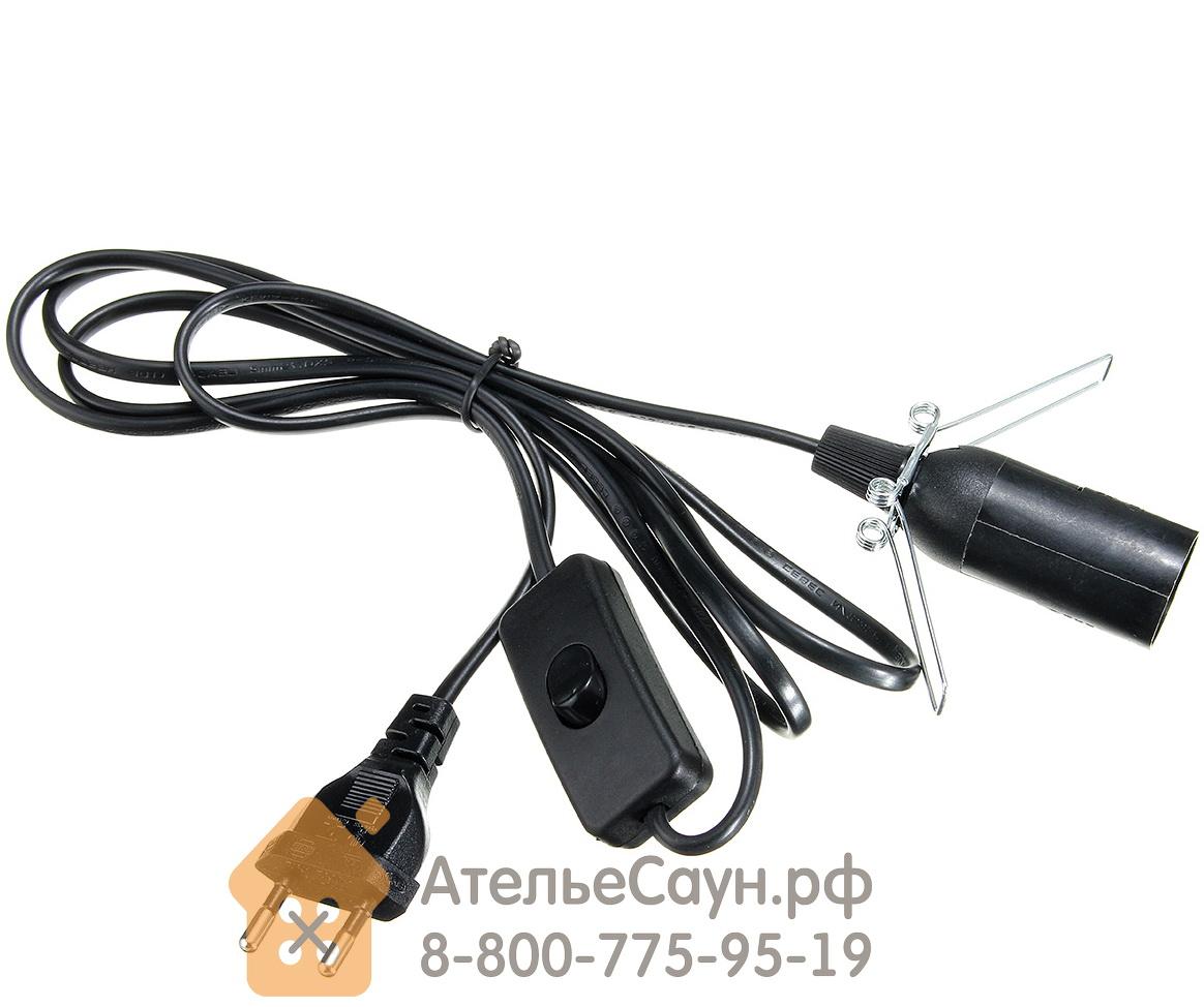 Кабель E 14 для солевых ламп (с выключателем и вилкой)