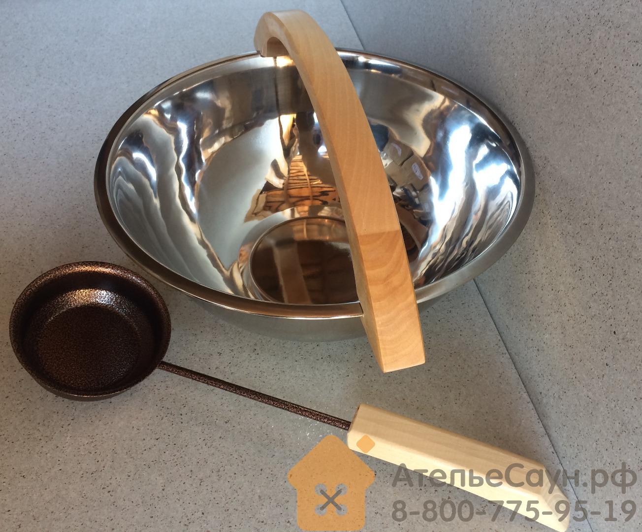 Набор SaunaSet №106 (чаша из нержавеющей стали 6 л + ковш 40 см)