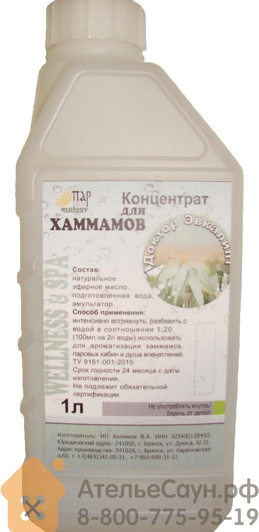 Аромат для хаммама ПАР-ecology Доктор Эвкалипт,1 л
