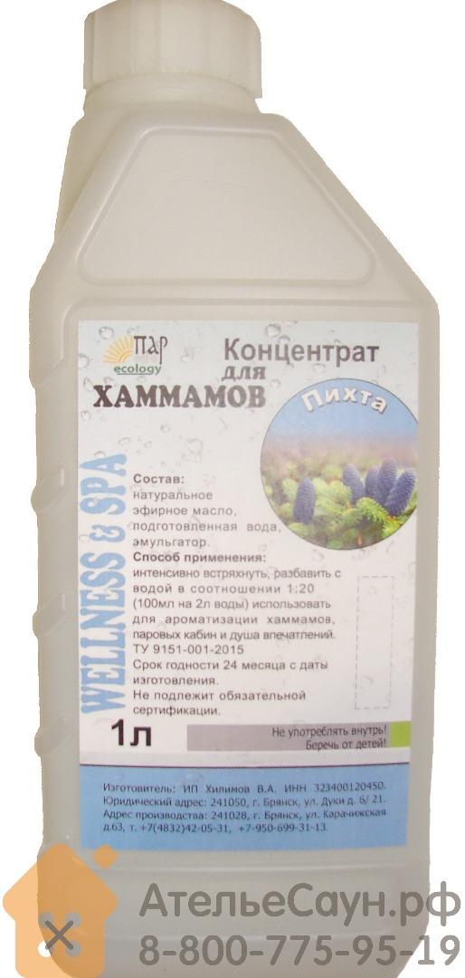 Аромат для хаммама ПАР-ecology Пихта, 1 л