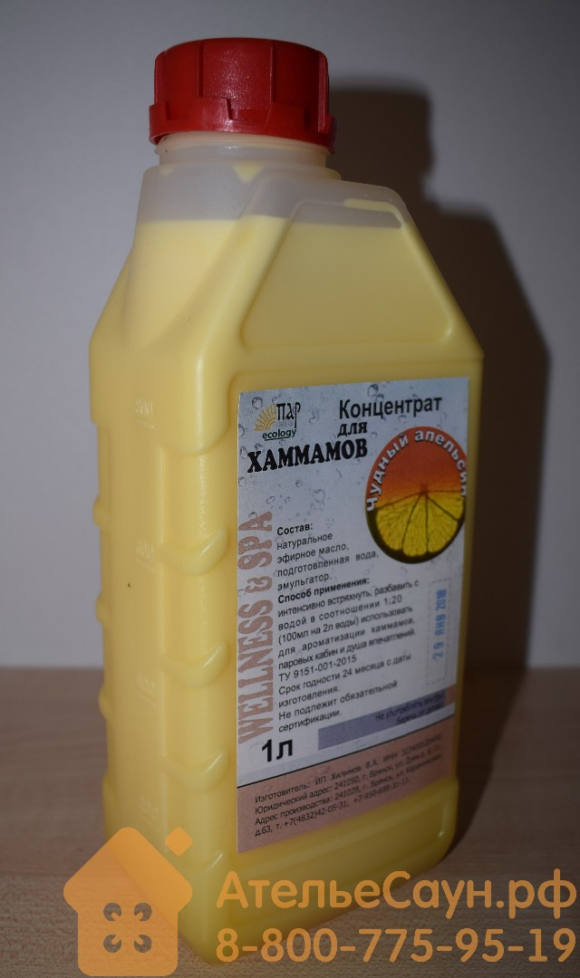 Аромат для хаммама ПАР-ecology Чудный Апельсин, 1 л