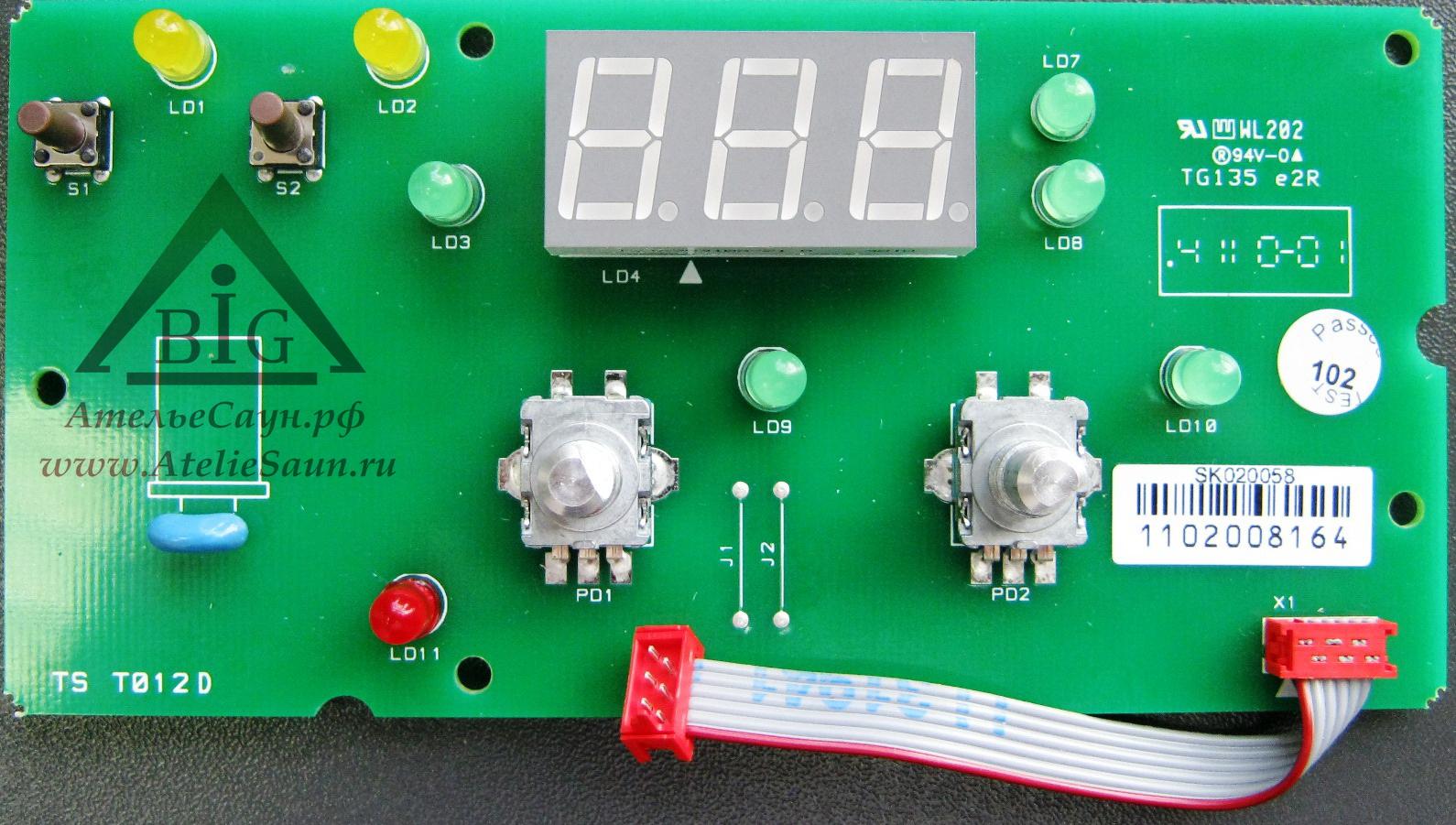 Плата дисплея для пульта Harvia C105S, WX203