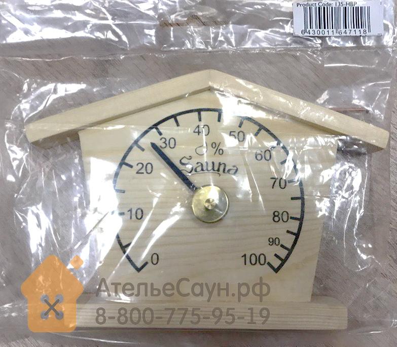 Гигрометр для бани Sawo 135-НBP