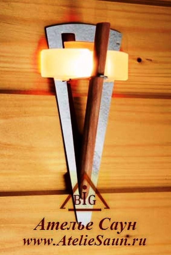 Светильник для сауны Cariitti TL-100 Факел (1545801, с деревянным стержнем)