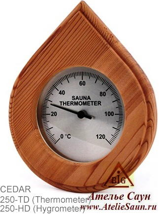 Термометр для сауны Sawo 250-ТD