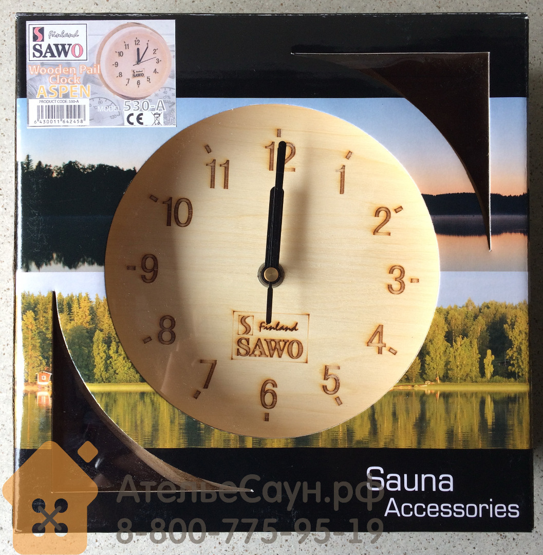 Часы Sawo 530-A (осина, для предбанника)