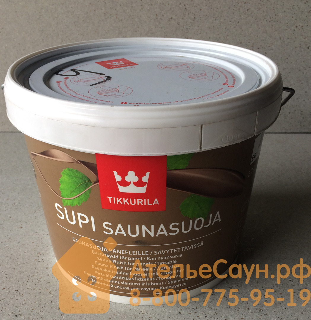 Защитный состав Supi Saunasuoja EP (для стен сауны, 2.7 л)