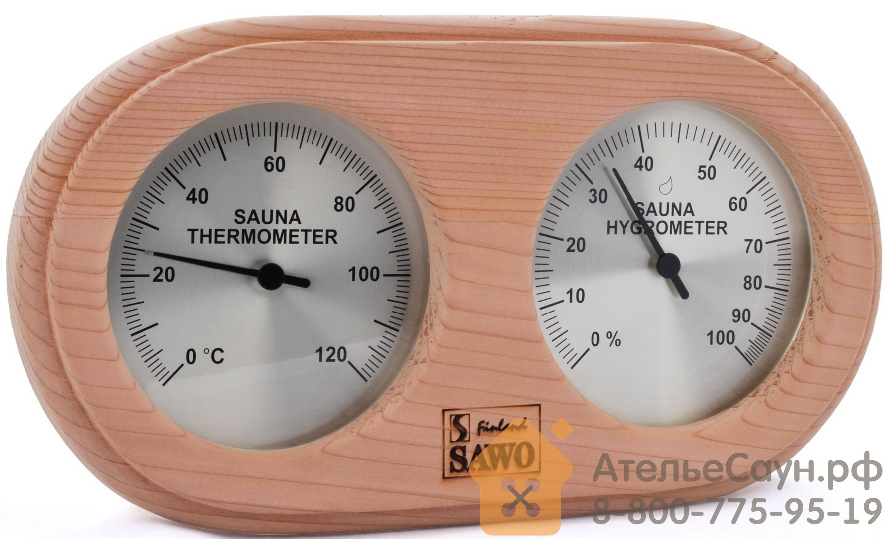 Термогигрометр для бани Sawo 222-ТНD