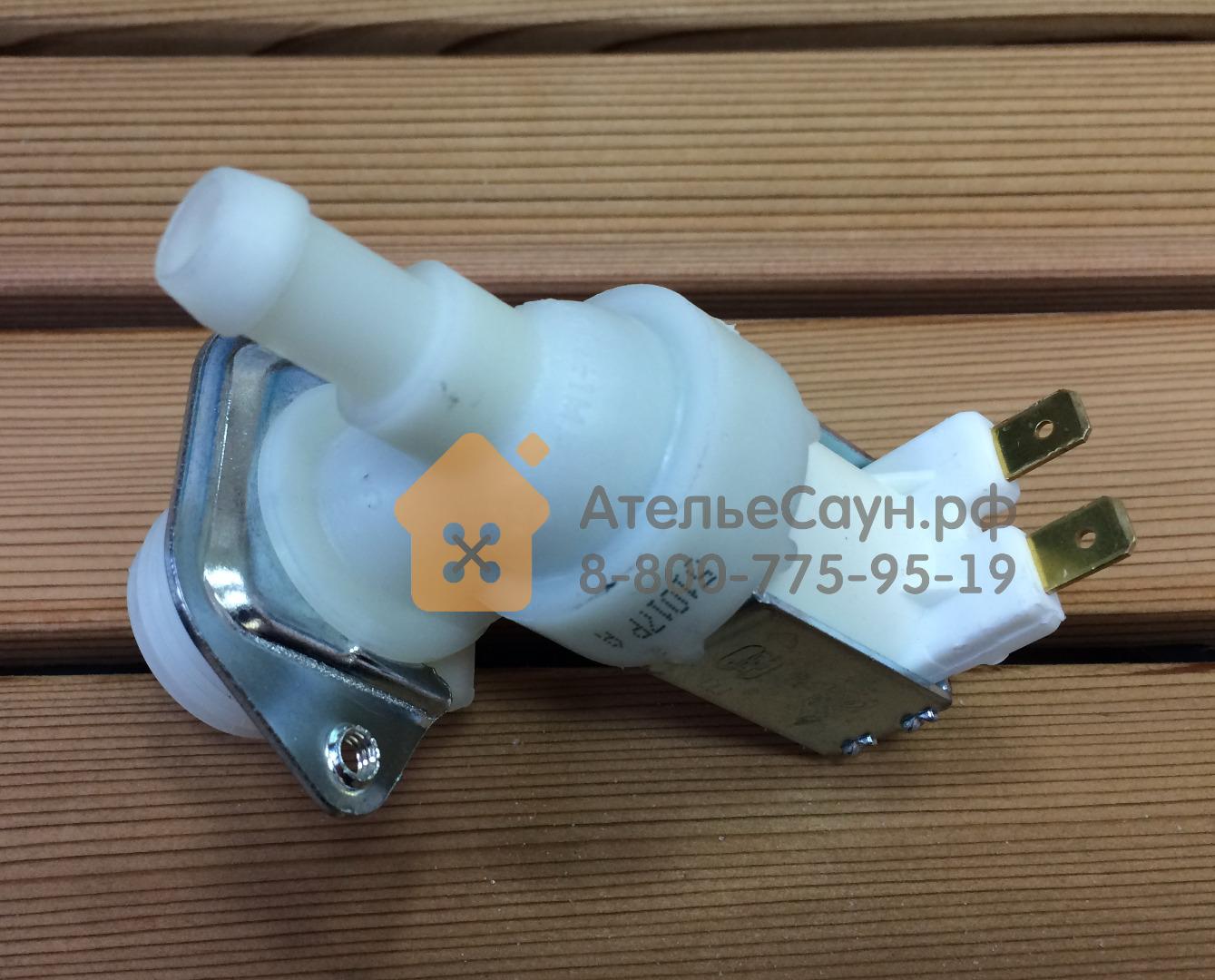 Клапан автоматического залива Harvia (электромагнитный, для парогенераторов HGX и печей Combi), ZSS-610