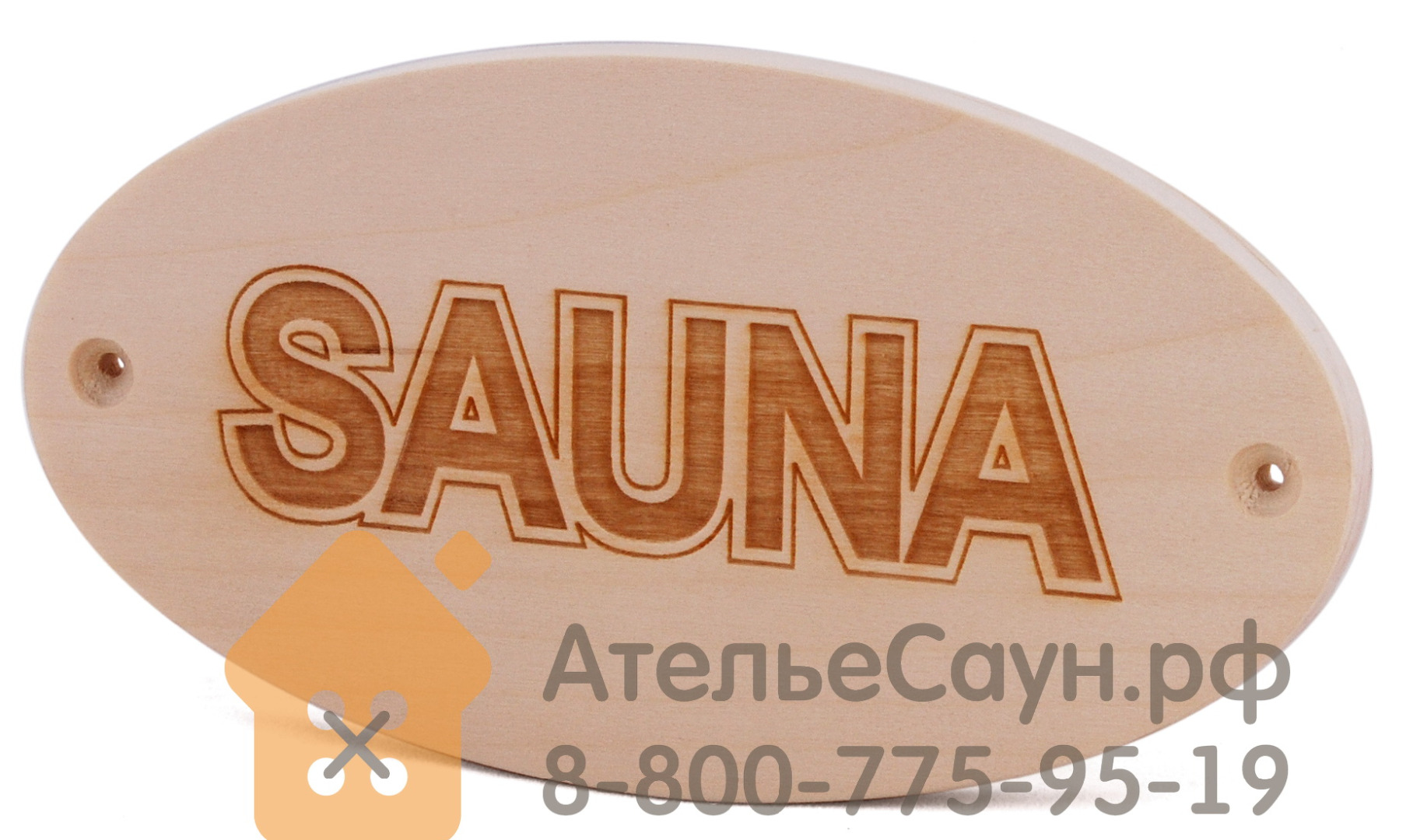Табличка Sawo 950-A SAUNA (осина)