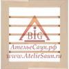 Вентиляционная решетка Tylo С (осина, арт. 90181032)
