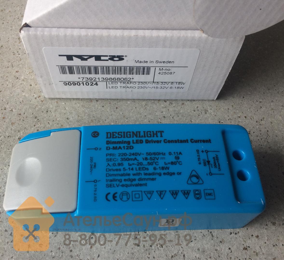 Трансформатор Tylo для Led-подсветки (230V-/15-32V, 5-12 Вт, 4-10 Led, арт. 90901024)